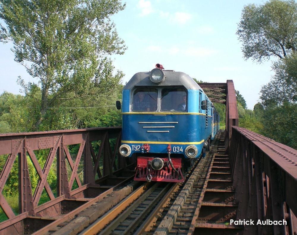 Beregovo Ukraine  city images : Industrial Narrow Gauge Railways